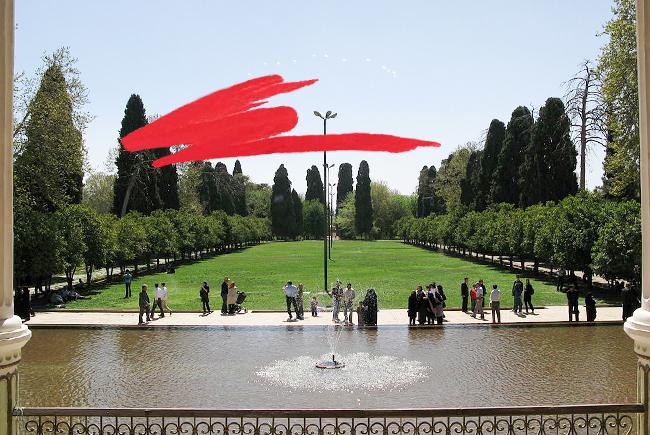 Golshen-Afif_Abād_Garden_6-Nars-thehorticult